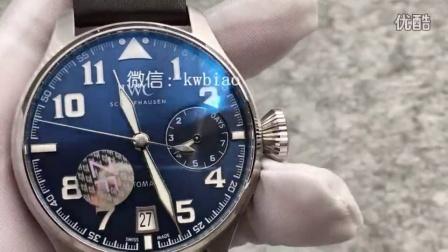 视频:外观展示,ZF厂万国大飞小王子白壳