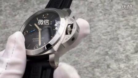 视频:外观展示,KW厂沛纳海01312配胶带