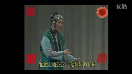 淮剧皮五 皮五招亲全剧(梁锦忠 王萍) 江淮版