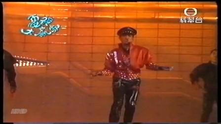 劉德華扮Michael Jackson-1984