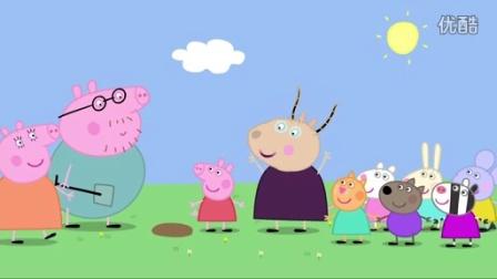 小猪佩奇玩具视频 粉红猪小妹拆惊喜