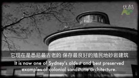 探访澳大利亚最古老的监狱
