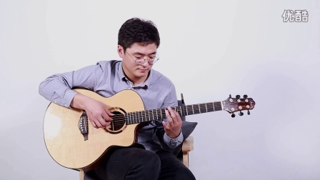 谭老师指弹吉他单曲教学——岸部真明《流行的云》