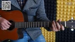 吉他弹唱教学《告白气球》周杰伦示范 讲解  友琴吉他