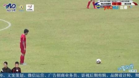 [直播回放]时代地产广东省足球联赛