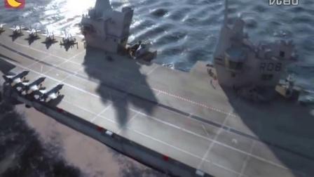 英国海军最新新型航母:伊丽莎白女王级双舰岛航空母舰