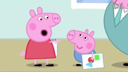亲子早教 识字119 小猪佩奇学汉字 第二季 粉红猪小妹