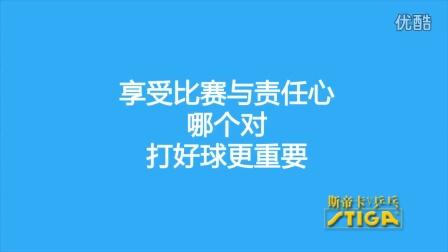 魏桥F4之暴龙——马龙最新采访+训练视频