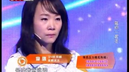 """渣女当场被揭穿,愤怒大骂涂磊老师:""""我讨厌你,你以为你是谁(04)"""