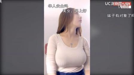 大S杜正在直播,ta的花椒ID_68177652,快来关注吧 - 花椒直播,美颜椒友,疯狂卖萌 (3)