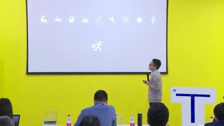 社群就该这么玩丨 社群时代关于链接的五个思考  秦阳_秋叶PPT营销总监、《如何打造超级IP》作者