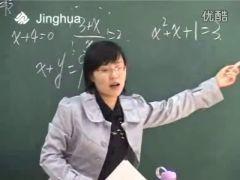 初中数学教学视频 一元一次方程