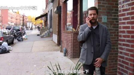 [独家中文字幕]Vans喜剧秀,Gavin McInnes教你如何在公共场合尿尿