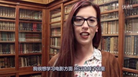 《为何选择科英布拉大学》系列之二:追寻梦想