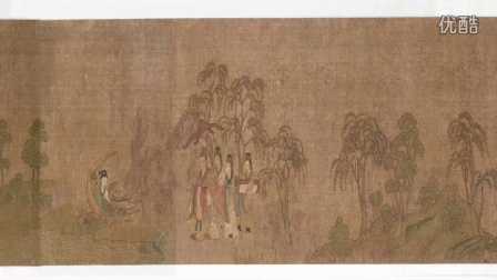 古代字画-十大传世名画之《洛神赋》