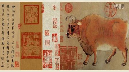 古代字画-十大传世名画之五牛图及历代名家点评
