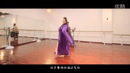 【郝浩涵吉他教学】爱江山更爱美人(搭档/黄胥歌,场地/玖月舞蹈)