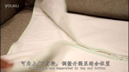 【环保再生纺织品】防踢背心礼盒