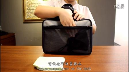 【环保再生纺织品】旅行多功能手提收纳包