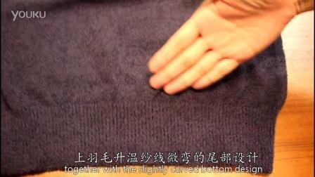 【环保再生纺织品】环保升温暖心毛衣
