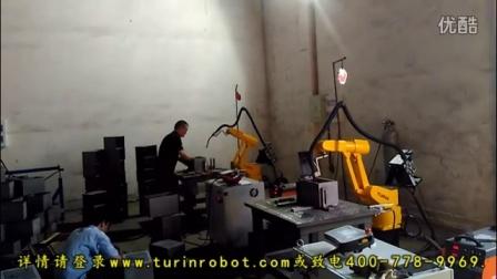 图灵机器人保险箱焊接作业