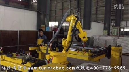 图灵机器人行走轴+双变位机九轴联动(门框)焊接