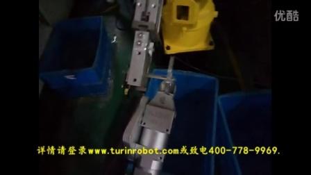 图灵机器人眼镜框注塑机自动下料及剪浇口