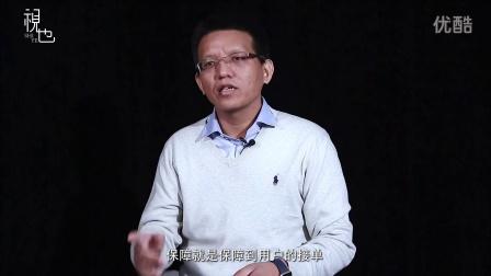 葡萄生活杨维全:本地生活服务不是共享经济