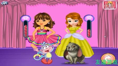 朵拉和索菲亚选美比赛两位小公主朵拉历险记动画片中文
