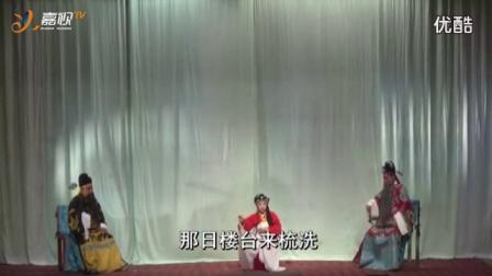 湖南花鼓戏大审玉堂春全集