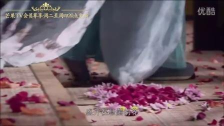 《兰陵王妃》40集预告  邕锁终圆房大喜