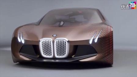 BMW Vision Next 100 - 2016- Ultra-futuristic self-driving- New HD Trailers