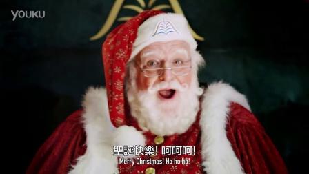 快来澳门银河与圣诞老人自拍