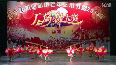 武宁县清江乡广场舞《祖国你好》