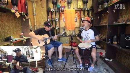 【郝浩涵吉他教学】吉他弹唱 我是神仙(独立新民谣音乐人马融)