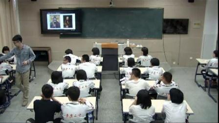 高中美术《美术家眼中的自己》教学视频,福建省名师网络教研录播研讨课视频