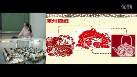 高中美术《各异的风土人情》教学视频,福建省名师网络教研录播研讨课视频