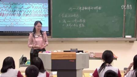 高中美术《形――不需要翻译的世界语》教学视频,福建省名师教研研讨课视频
