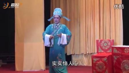 湖南花鼓戏四姐闹东京全集