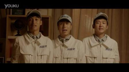 冷酸灵病毒视频-火锅篇