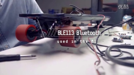 Bluetooth Controlled M1 Electric Skateboard with BLE113 from Silicon Labs