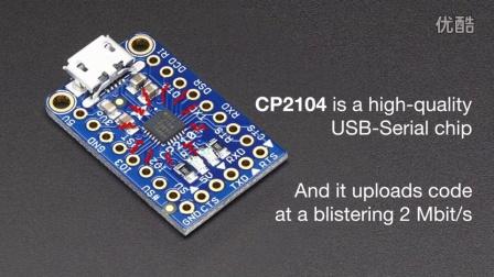 Adafruit CP2104 Friend - USB to Serial Converter