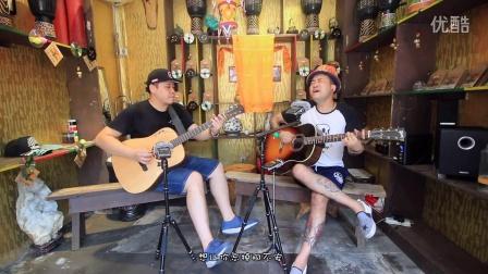 【郝浩涵吉他教学】吉他弹唱 关于海(独立新民谣音乐人马融)