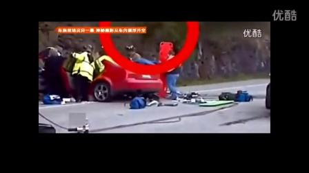 灵异事件:在车祸现场无意拍到灵魂升空一幕,科学无从解释