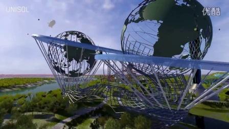 助力中航工业集团,UNISOL Technologies用VR带你漫游爱飞客镇