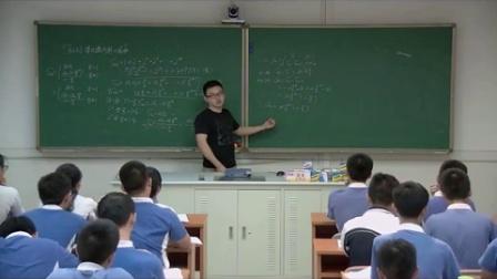 《等比數列的前n項和》教學課例(高二數學,平岡中學:黃亮)