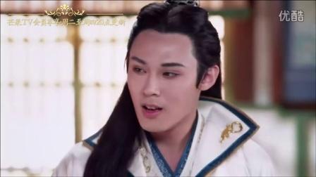 《兰陵王妃》42 兰陵王欲取小怜,清锁拒婚只为邕?