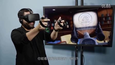 有你才完美:Oculus Touch VR手柄体验评测