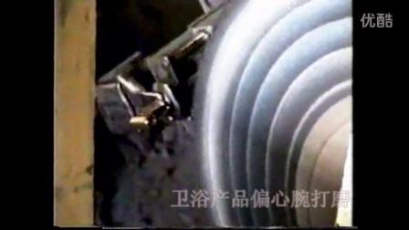 柯马机器人抛光打磨应用解决方案