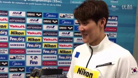 男子200米自由泳冠军朴泰桓访谈2(2016FINA温莎世界游泳锦标赛)